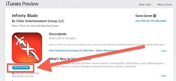 Guarda su iTunes