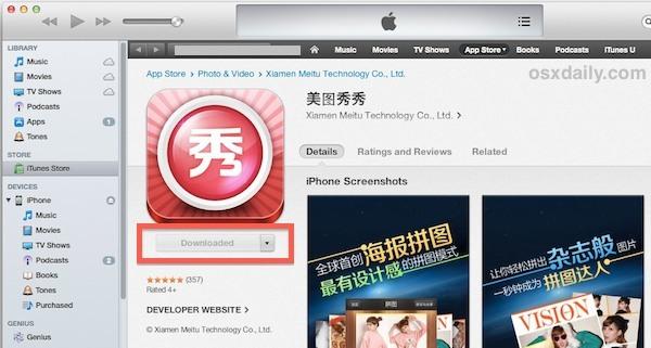 Scarica app estere in iTunes