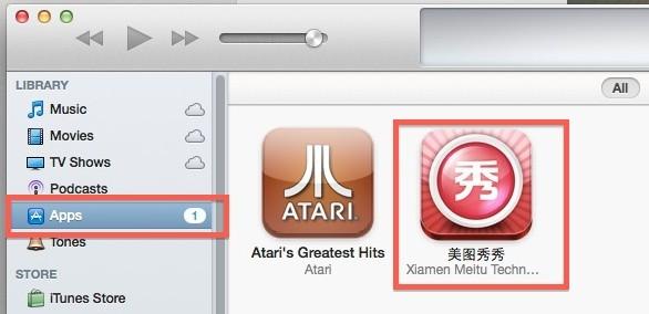 Trova l'app straniera in iTunes