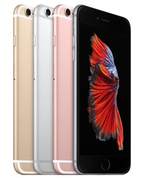 Sbloccare iPhone 6S e iPhone 6s Plus è facile