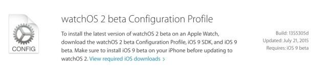 Guarda OS 2 beta 4