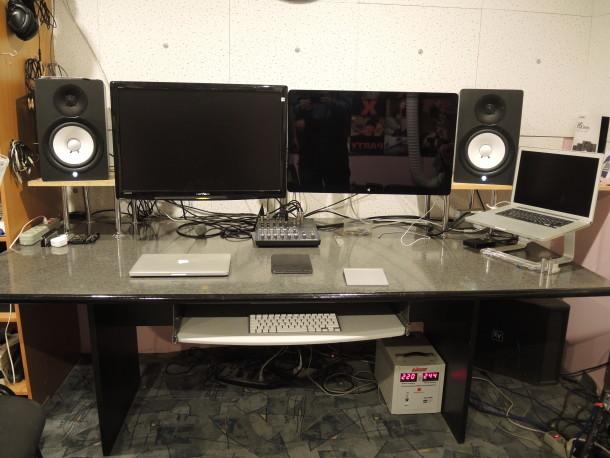 Configurazione completa di Pro Music Producer