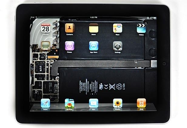 Guarda Linterno Di Imac Ipad E Iphone Con Questi Sfondi A Raggi X